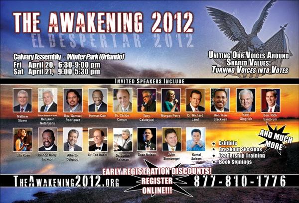 The Awakening 2012