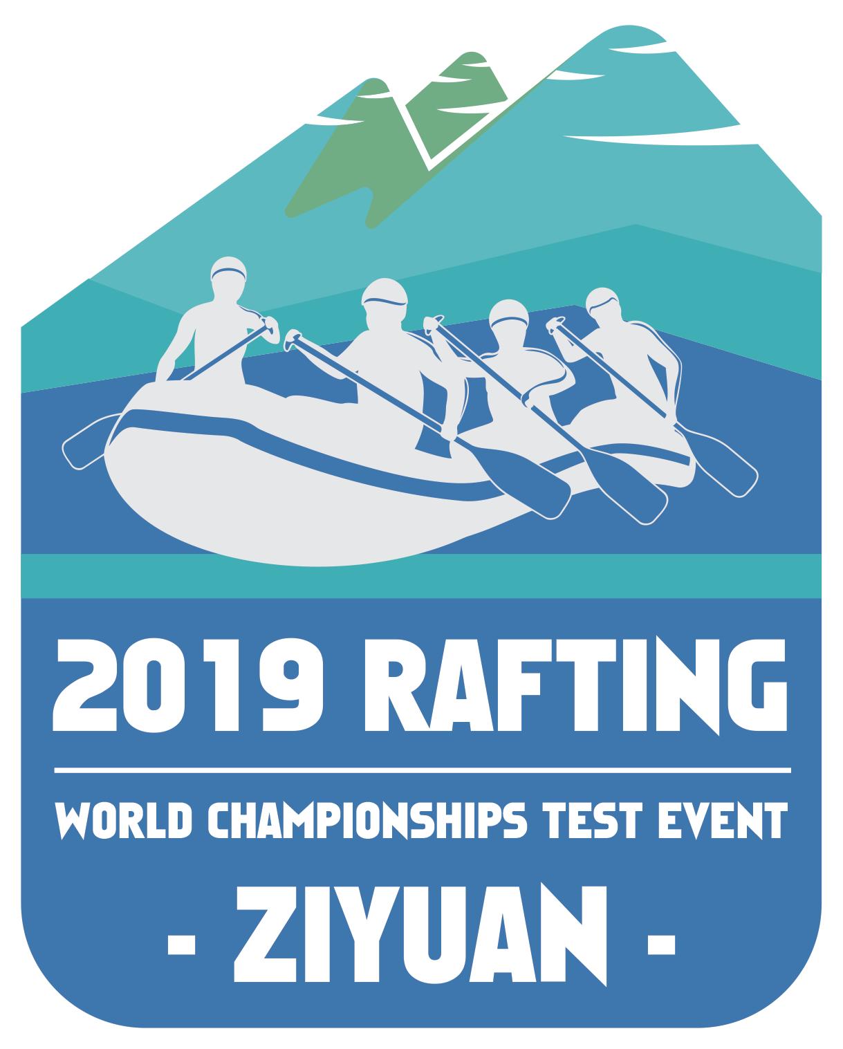 WC Ziyuan 2019