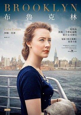 中文期刊全文數據庫