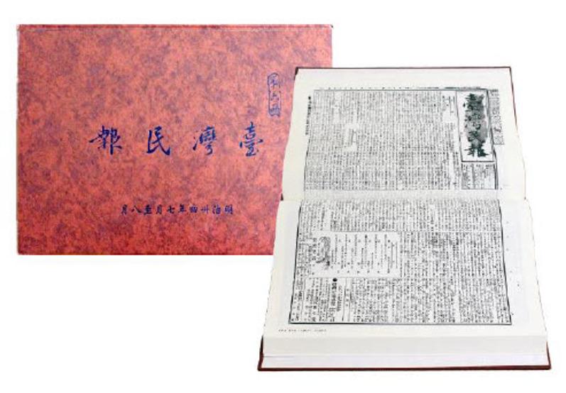 華文雜誌知識庫