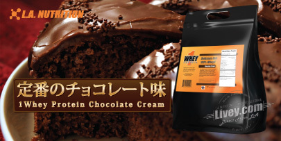 1WHEY CHOCOLATE