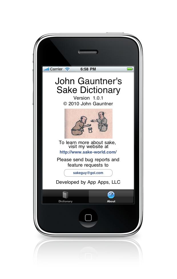 The Sake Dictionary App