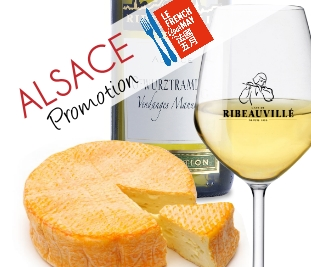 Alsace promotion