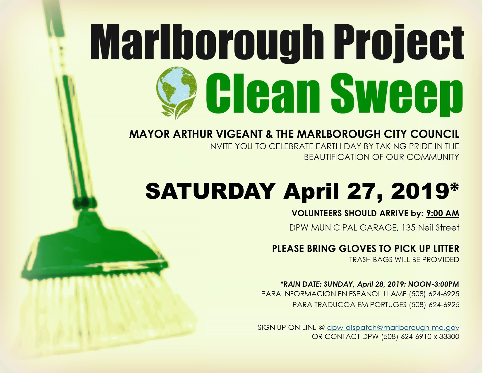 Project Clean Sweep
