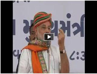Gujarat CM's speech on Bustard conservation in Gujarat