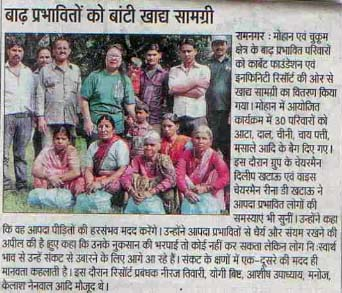 Press clipping from Dainik Jagran