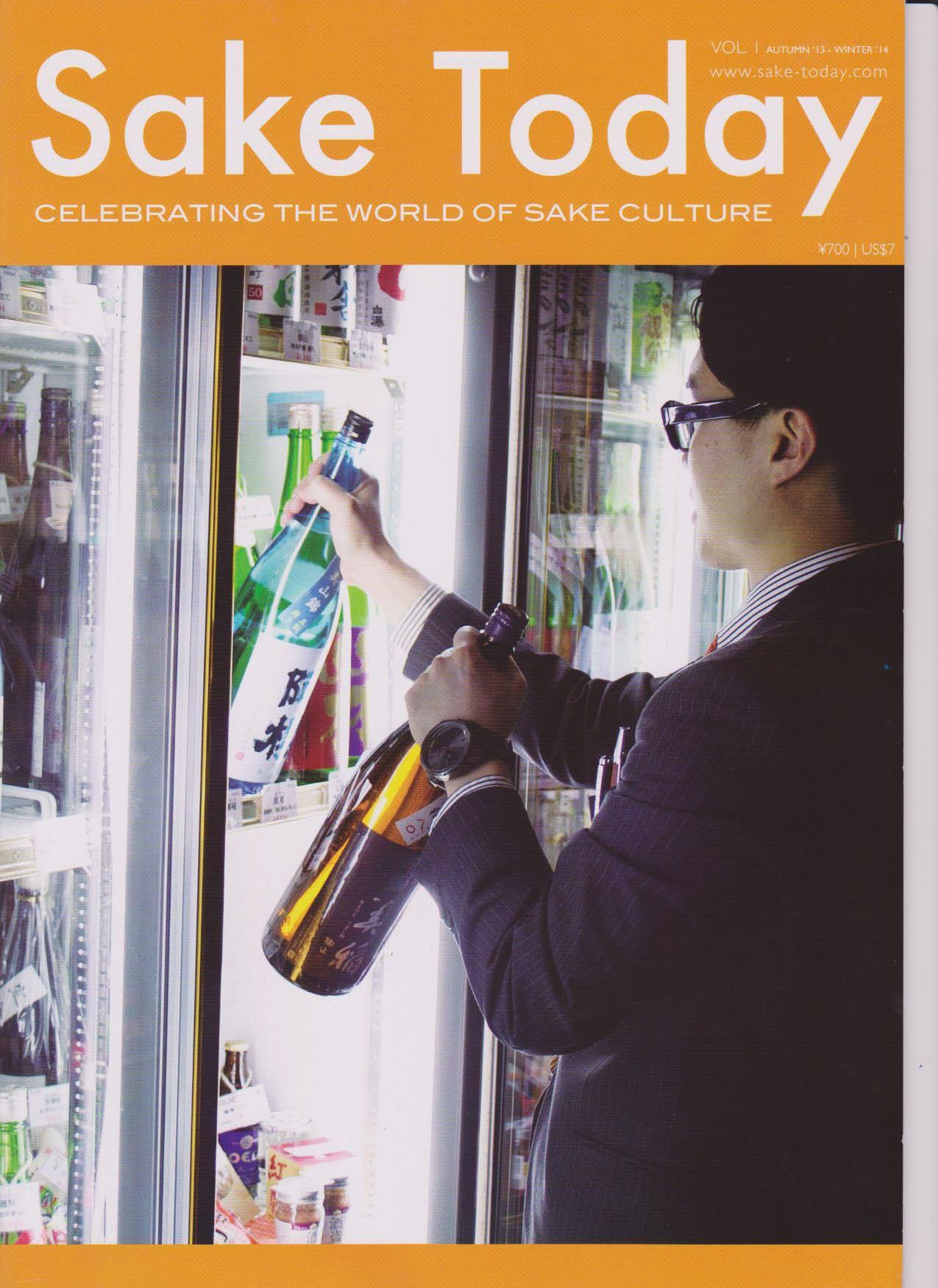 SakeToday - the Magazine