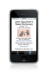 The Sake Dictionary - on your iPhone!