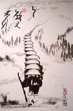 Mongs Begging Alsm; Art by Qiao Seng