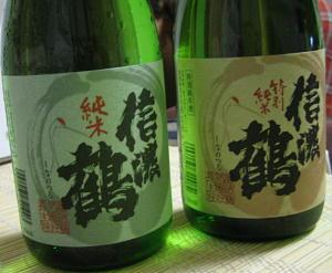 Shinanotsuru from Nagano