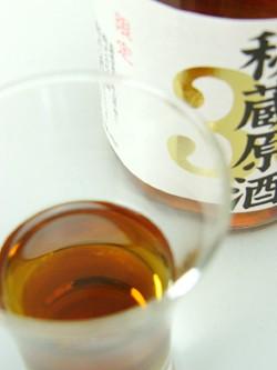 Aged sake often takes on color