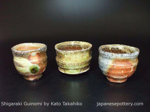 Shigaraki Pottery