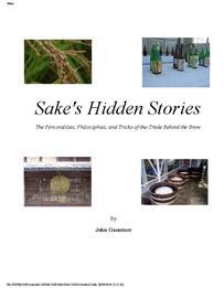 Sake's Hidden Stories - ebook