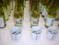 Gold-medal winning sake lined up