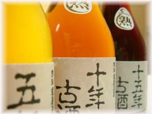 Aged sake in all its amber glory