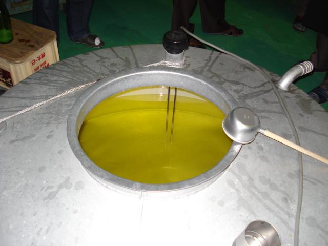 Sake's original color