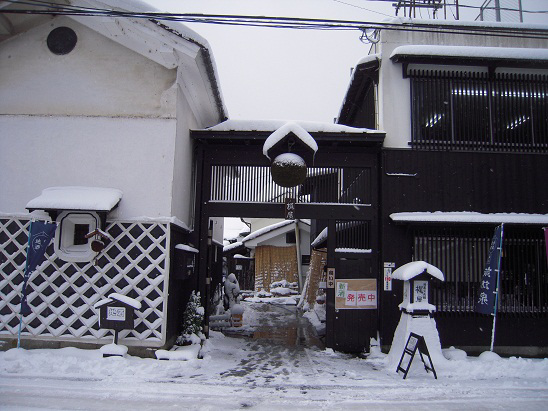 Sakagura in the snow