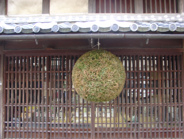 """A Sugidama, a cedar ball that is the symbol of a sakakura."""