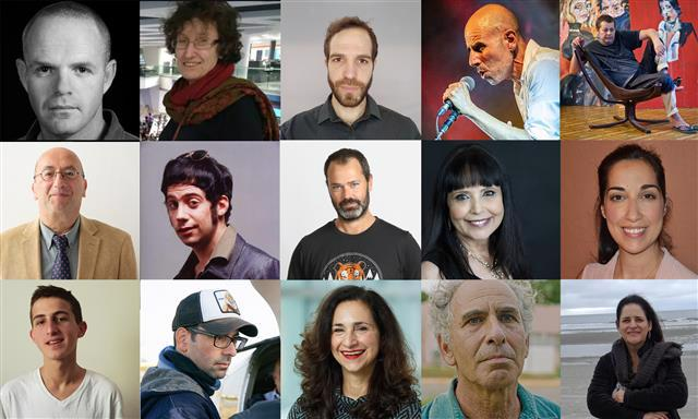 3rd ANNUAL BOSTON ISRAELI FILM FESTIVAL - View Guests