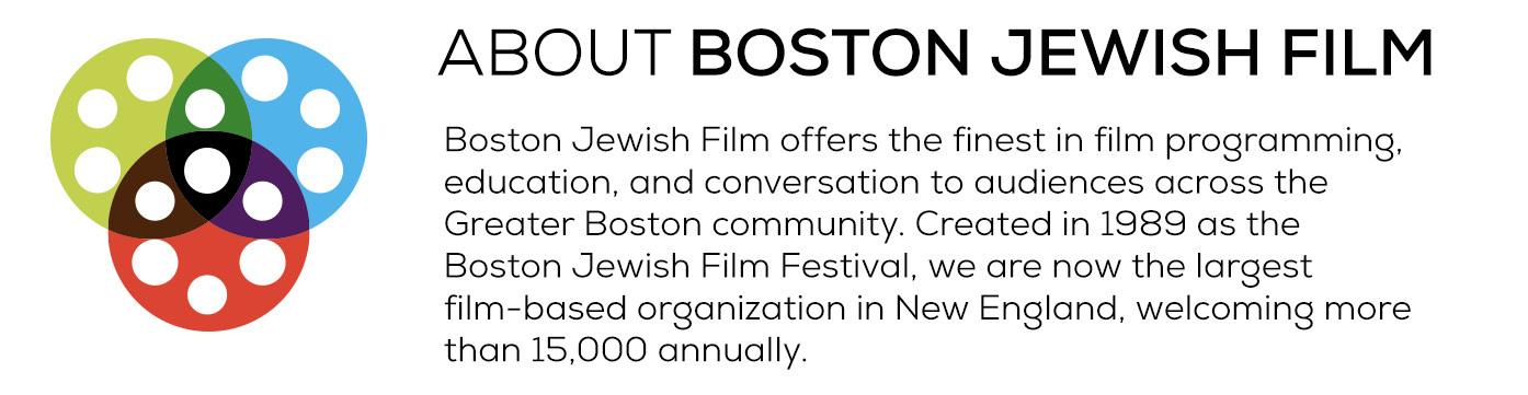 Steve Ross, Boston Jewish Film Festival 2017