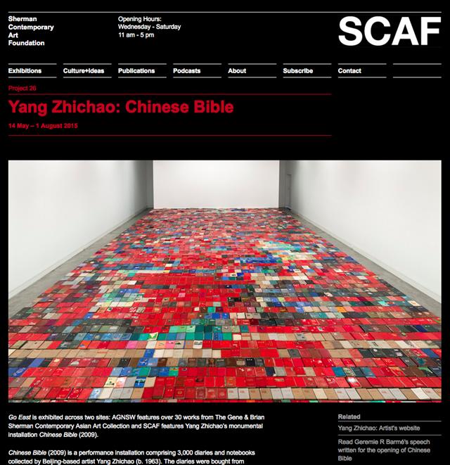 Yang Zhichao-Chinese Bible May14-Aug1