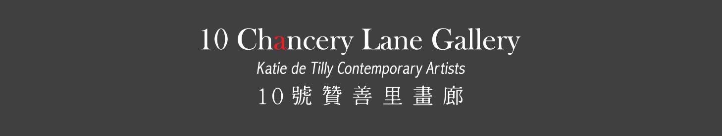 10 Chancery Lane Gallery July newsletter