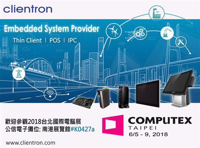 Clientron at Computex Taipei 2018