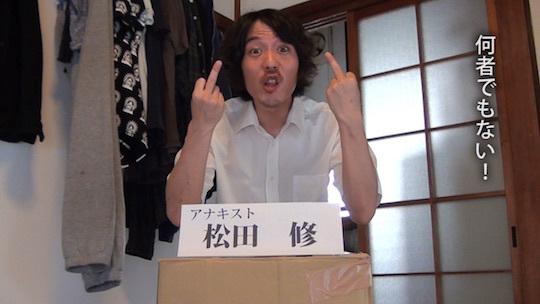 『出張!外道ノススメ』@無人島プロダクション(ゲスト:中村穣二)
