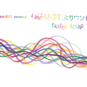 BRAIDED SOUND Japan tour Final『BRAIDED SOUND × SJQ』