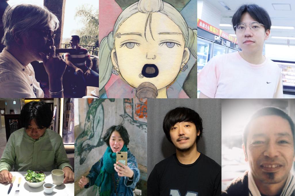 意志強ナツ子、伊藤桂司らによる新規6教程が開講!