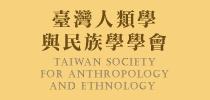 http://www.taiwananthro.org.tw/