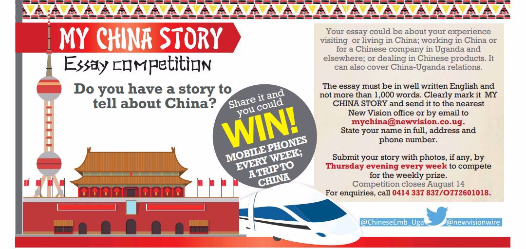 My China Story Essay Competition