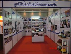 aipf_thailand