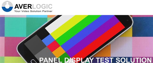 Averlogic Panel Display Test Solution