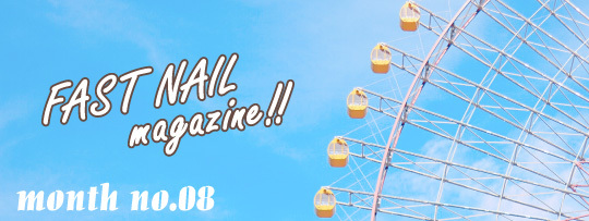 201703FASTNAIL magazine