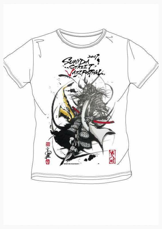 一般向け2017すみジャズTシャツ(白)