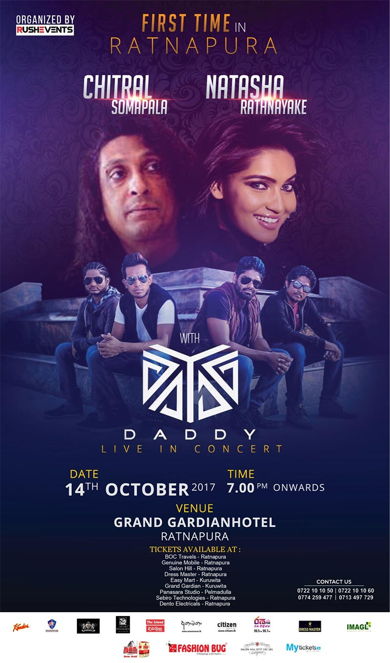 Display your image to get Daddy Live in Concert  at Ratnapura Grand Gardian Hotel