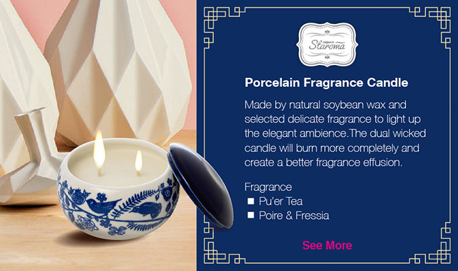 Royal Fragrance Candle