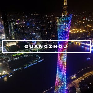 guangzhou china